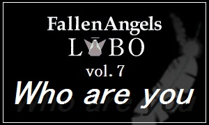 「Who are you」