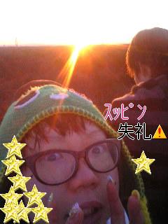 090101_0658~スッピン失礼!.jpg