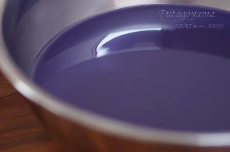 紫根 生地