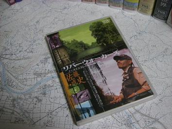 北海道へのパスポ〜ト^^