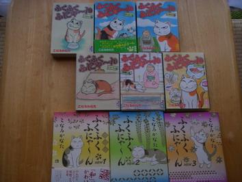 最近ハマっている本です。かわいい〜〜^^.