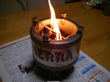 炎が・・・