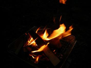 コ〜ヒ〜を飲みながら焚き火を見つめ阿蘇へ思いをはせましたね〜^^