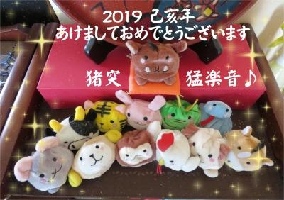 新年ご挨拶_01.JPG