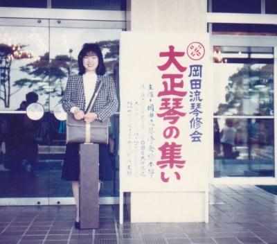 九州受験2.jpg