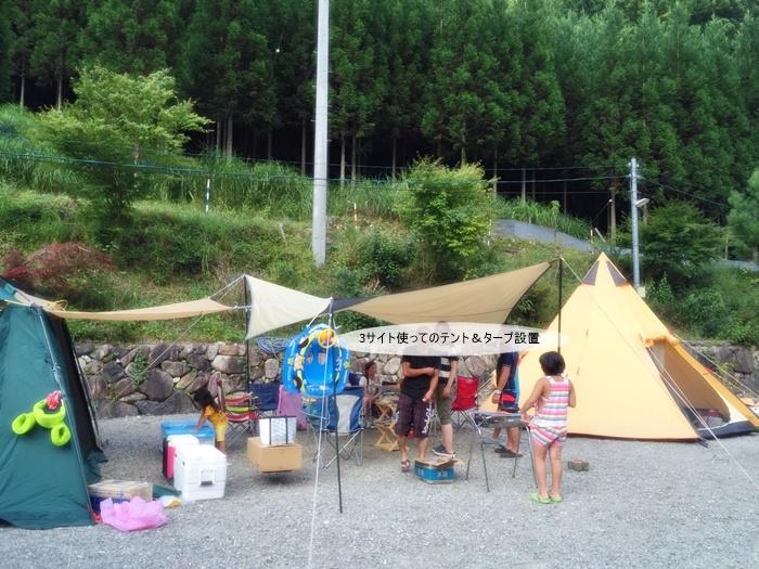 2016-08-13 3サイト使ってのテント設置.jpg