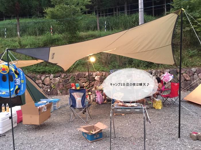 2016-08-13 なごみ村キャンプ場2016.jpg