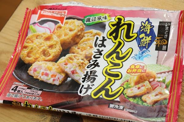 2016-11-22冷凍食品 れんこんはさみ揚げ.JPG