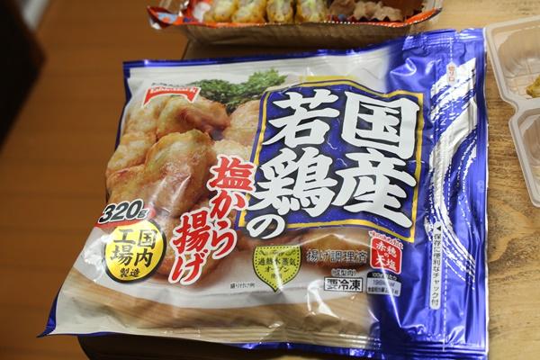 2016-11-22冷凍食品 若鶏の塩から揚げ.JPG