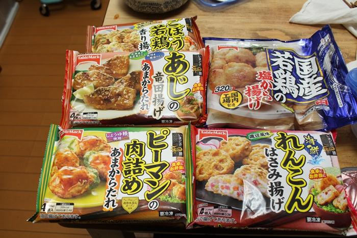 2016-11-22冷凍食品.JPG