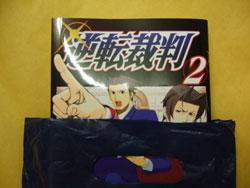 逆転裁判 2巻(コミック)