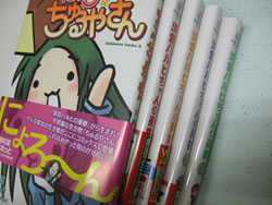 涼宮ハルヒ関連コミックス