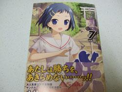 咲-Saki-7巻