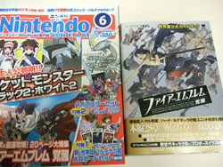 ファイアーエムブレム 覚醒: 任天堂公式ガイドブック (攻略本)