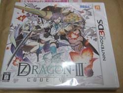 ・セブンスドラゴンIII code:VFD(3DS)