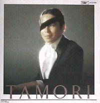タモリさんの写真