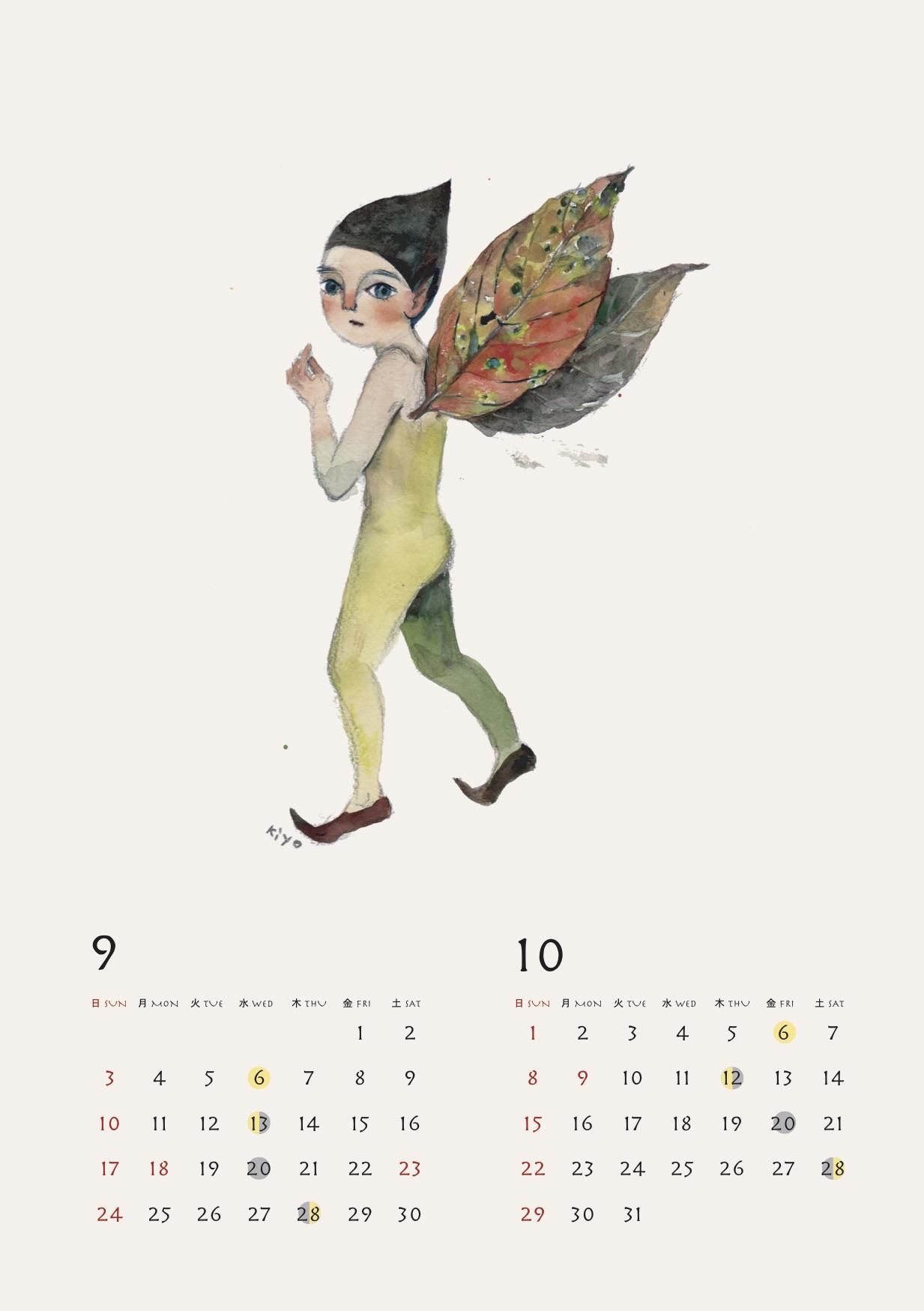 9〜10月