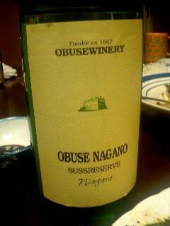 小布施ワイン