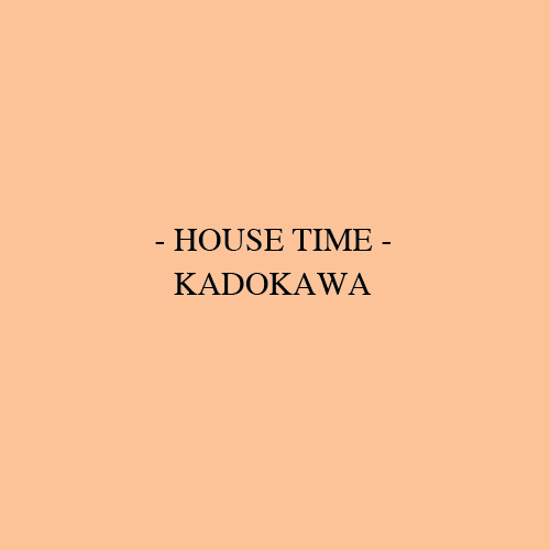 housetime_kado.jpg