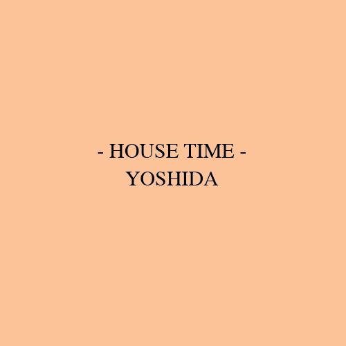 housetime_yoshi.jpg