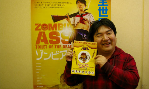 『片腕マシンガール』(07)、『電人ザボーガー』(11)など、異色作を精力的に撮り続ける、日本が誇る超鬼才、井口昇監督の最新作『ゾンビアス』がいよいよ2012年2