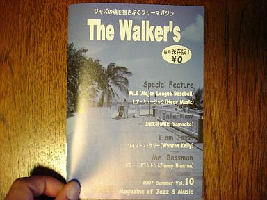 the walkers vol.10