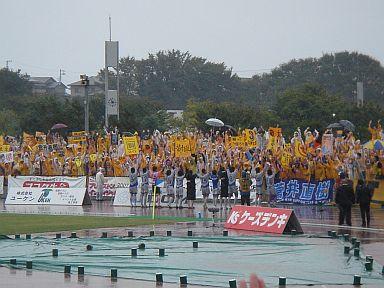仙台大勝利っ!