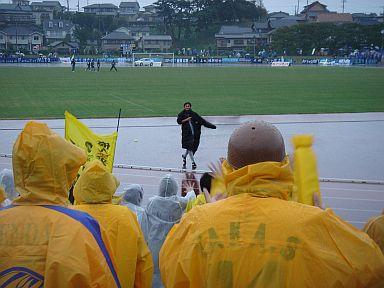 柏サポ岡山選手の応援にきてたっ!泣かすぜっ!