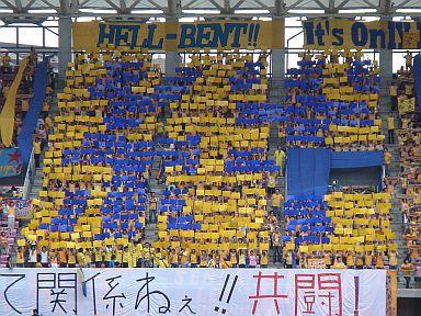 仙台VS岐阜