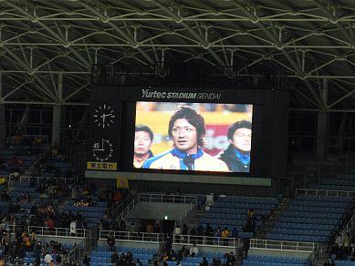 仙台vs川崎