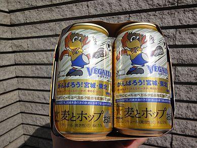 ベガルタ仙台応援缶