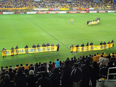 仙台vs神戸