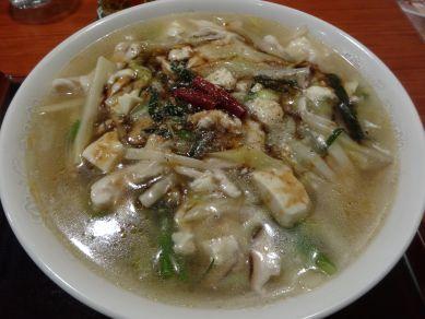 鎮江酸辣湯麺