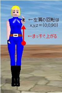 ネットで3D格闘ゲーム
