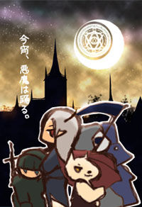 02_koyoi.jpg