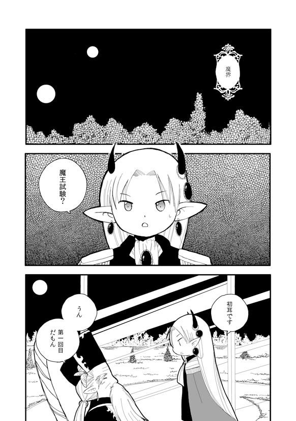 maoshiken_2.jpg