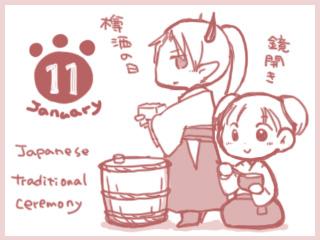 日本の伝統です