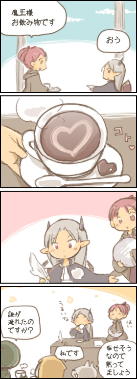 チョコチーノかしら