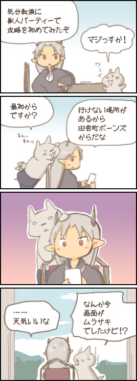 bokumaka79.jpg