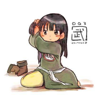 武闘家さん