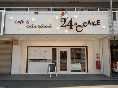 24℃ CAKE