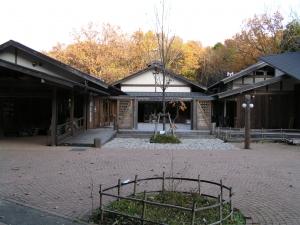 エコの森ハウス