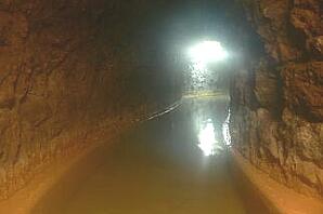 山海館洞窟風呂
