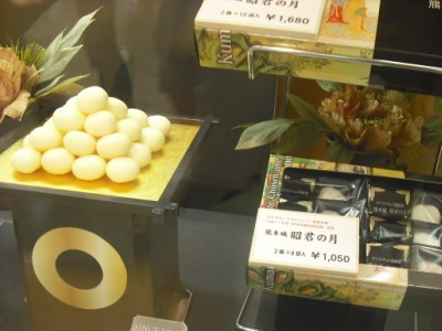 お菓子6.jpg