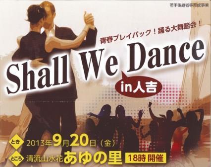 dance600x473.jpg