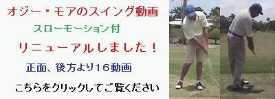 20090807_ブログ動画用