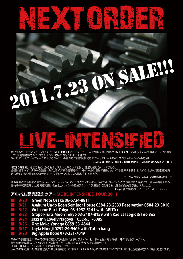 MORE INTENSIFIED TOUR 2011