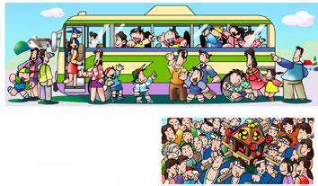 みこし バス