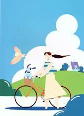 フェミニン 自転車