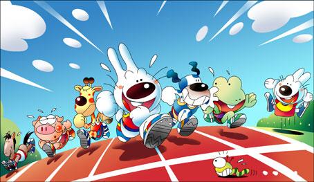 200メートル競争